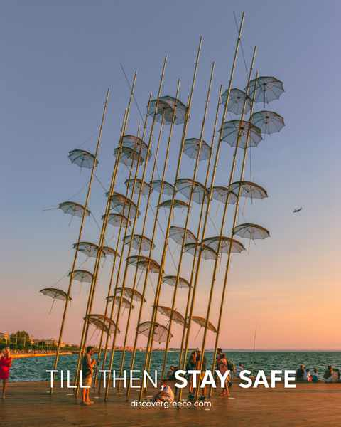 Marketing Greece photo of the umbrellas sculpture on the Thessaloniki waterfront