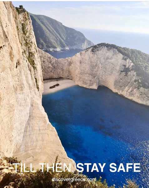 Navagio Beach (Shipwreck Beach) on Zakynthos island