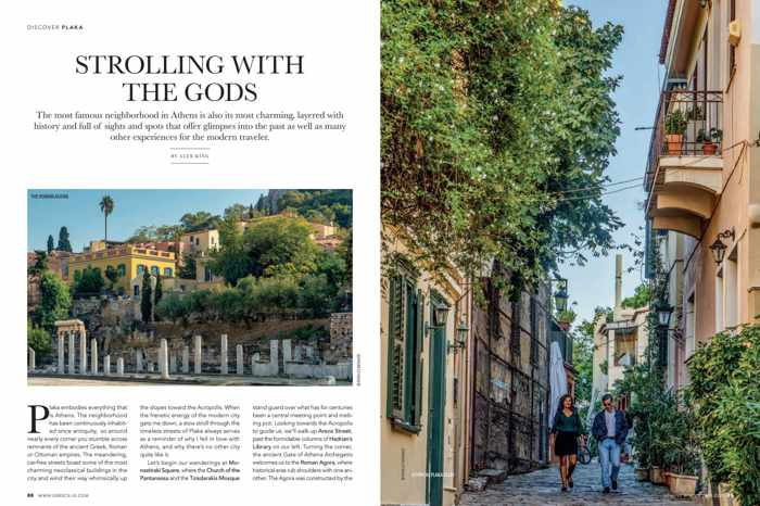 Plaka neighbourhood article from the Greece Is magazine special Athens edition for winter 2019-2020