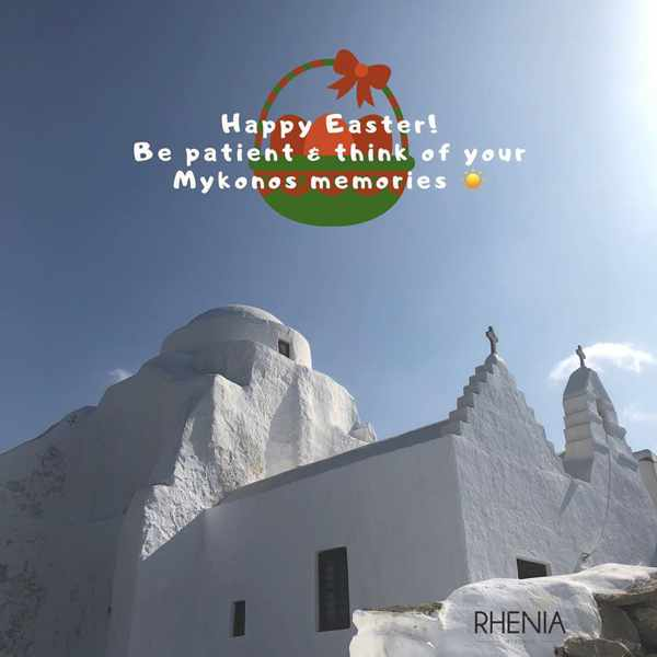 Paraportiani Church image shared by Rhenia Hotel & Bungalows Mykonos