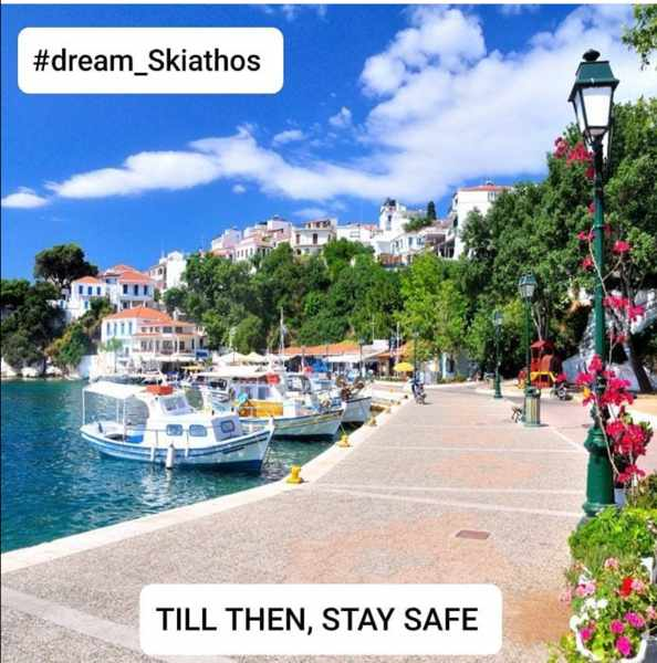 Old Port area of Skiathos Town seen in a photo from Atlas Hotel Skiathos