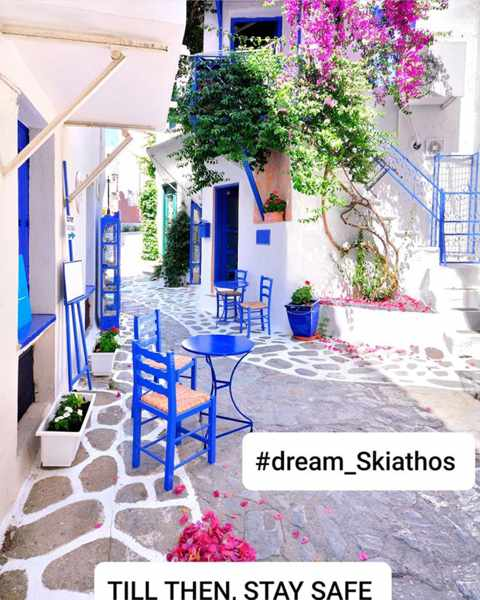 Skiathos Town street photo by Atlas Hotel on Skiathos