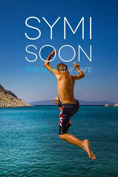 Symi Soon image from the Symi Greece Photos page on Facebook