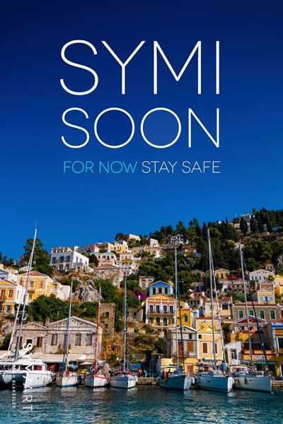 Symi photo by Jordan Blakesley for the Symi Greece Photos page on Facebook