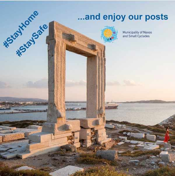 Temple of Apollo on Naxos island