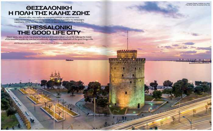 Thessaloniki city guide from Aegean Blue Magazine Issue 82