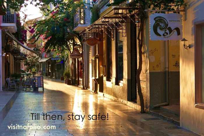 Till Then Stay Safe photo of a street in Nafplio from the Facebook page for visitnafplio