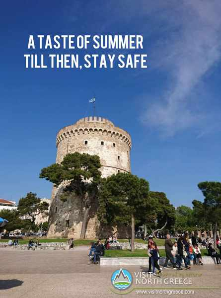 The White Tower in Thessaloniki Greece