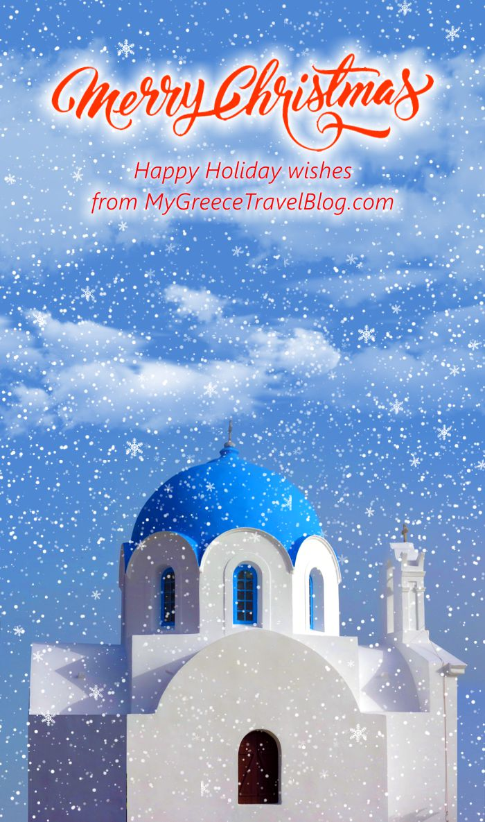 Christmas greeting from mygreecetravelblog
