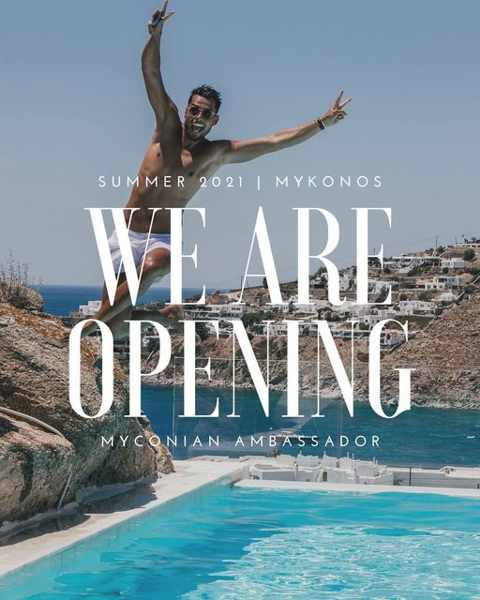 Myconian Ambassador hotel on Mykonos