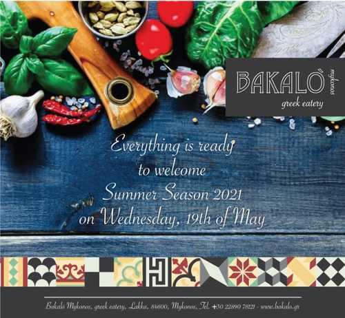 Opening announcement for Bakalo Greek Eatery on Mykonos