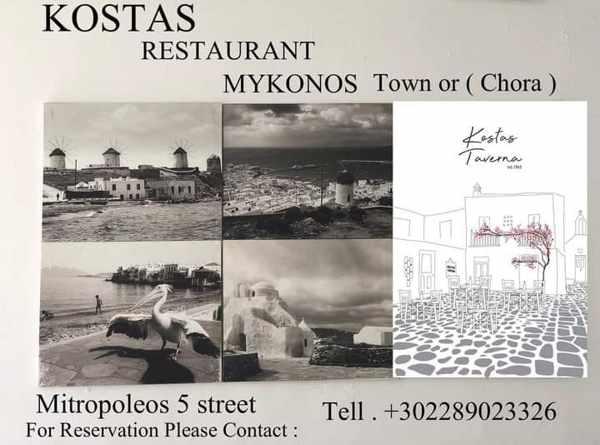 Kostas Taverna on Mykonos