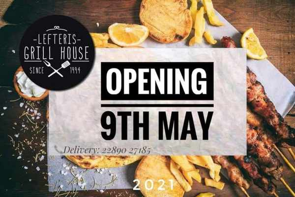 Lefteris Grillhouse Mykonos