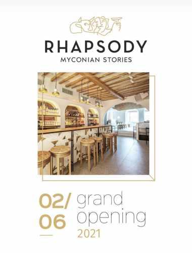 Rhapsody Bar on Mykonos
