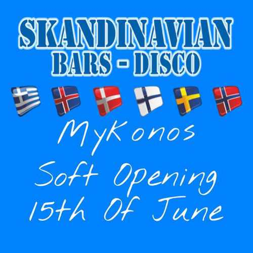 Skandinavian Bar on Mykonos