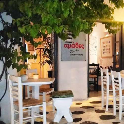 Amades restaurant in Mykonos Town