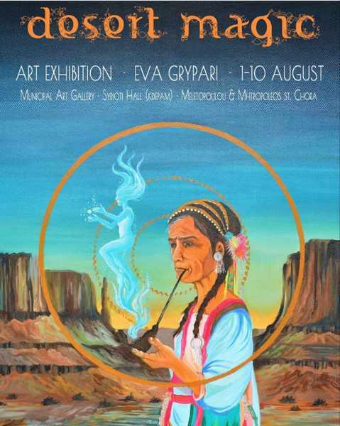 August 1 to 10 2021 art exhibition by Eva Grypari