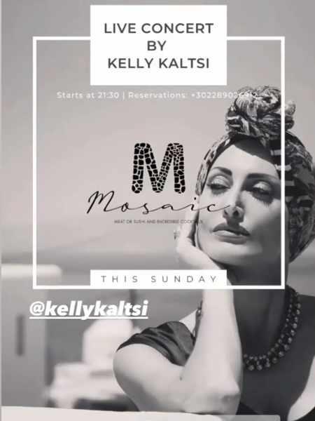 August 15 2021 Kelly Kalsi sings at Mosaic MSC restaurant in Mykonos