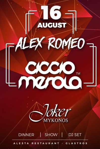 Joker Mykonos August 16 party