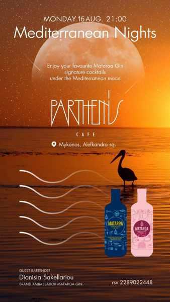 August 16 2021 Parthenis Cafe Mykonos cocktail event