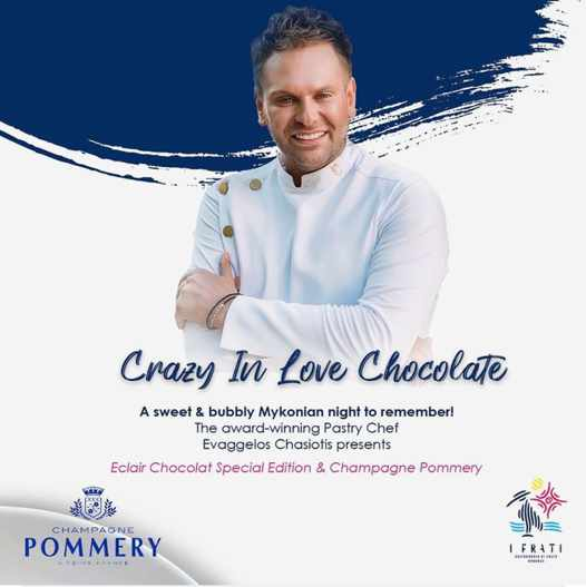 August 19 2021 Crazy in Love Chocolate event at I Frati restaurant Mykonos