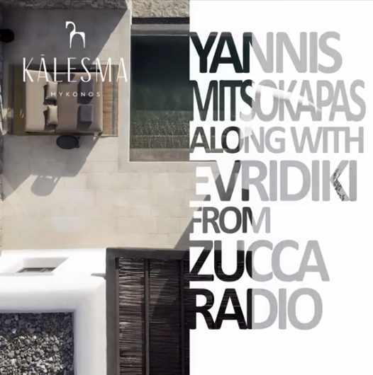 August 19 2021 Kalesma Hotel on Mykonos presents a live DJ set at sunset