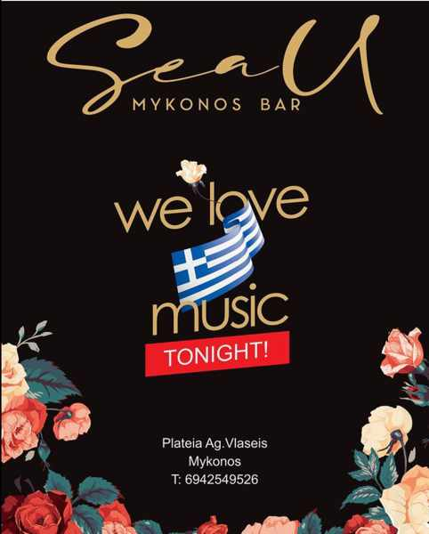 August 19 2021 We love Greek Music Night at Sea U Mykonos Bar