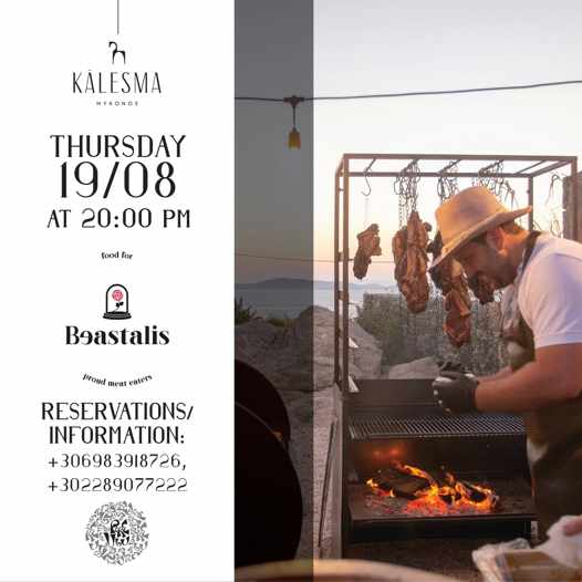 August 19 2021 barbecue event with Beastalis at Kalesma Hotel on Mykonos