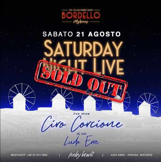August 21 2021 Saturday Night Live dinner party event by Bordello Mykonos