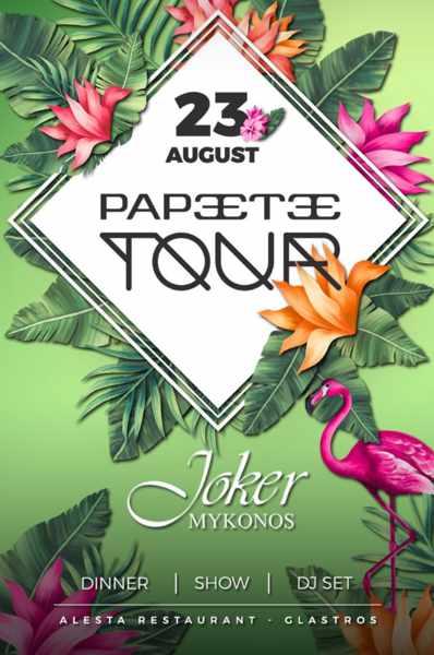 Joker Mykonos dinner party event featuring Papeete Beach on Tour