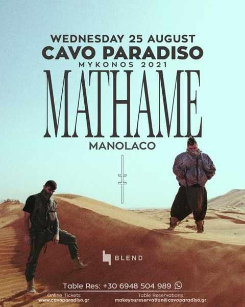 August 25 2021 Cavo Paradiso Mykonos presents Mathame and Manolaco