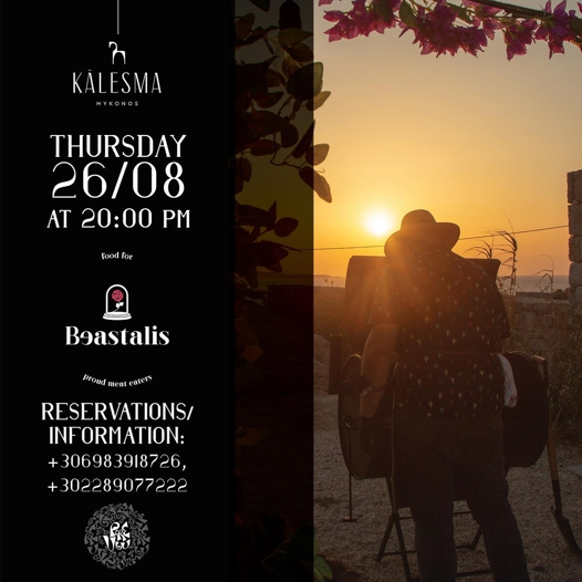 August 26 2021 Kalesma hotel Mykonos presents special barbecue event with Beastalis