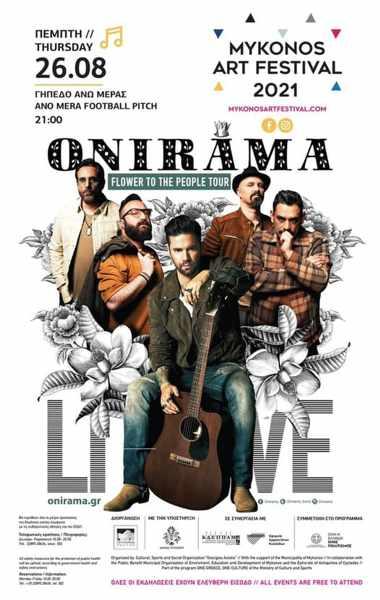 August 26 2021 Mykonos Art Festival presents a live concert performance by ONIRAMA