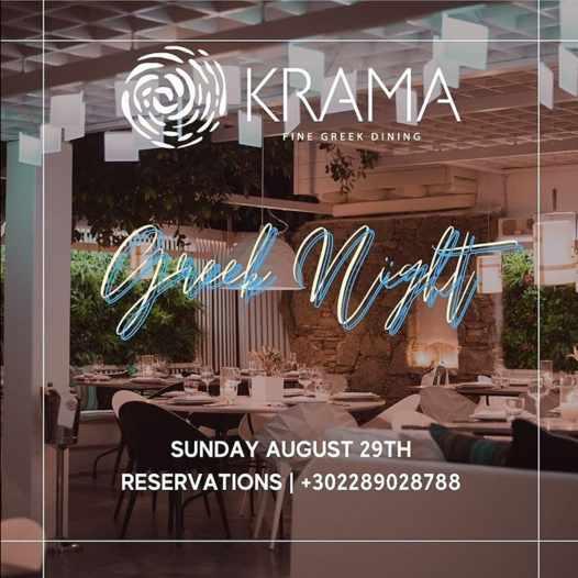August 29 2021 Krama restaurant on Mykonos presents Greek Night