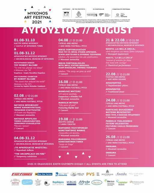 August program of events for Mykonos Art Festival 2021