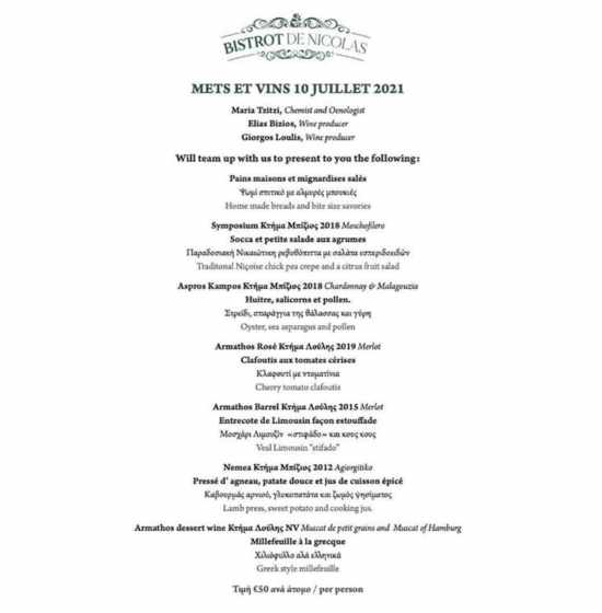Bistrot de Nicolas menu for its food and wine pairings event