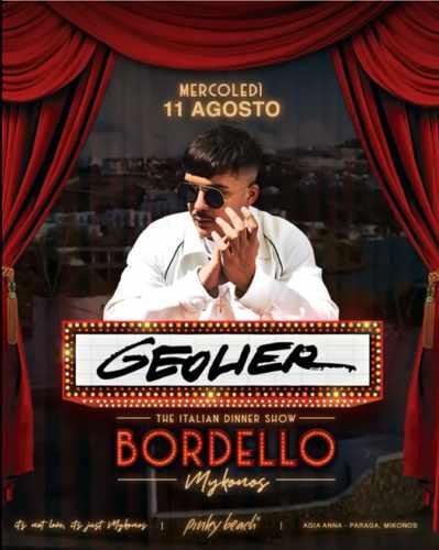 Bordello Mykonos event August 11 2021