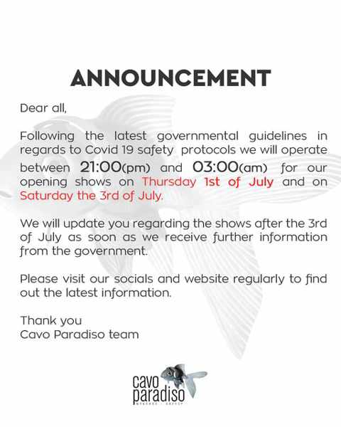 Cavo Paradiso Mykonos party announcement