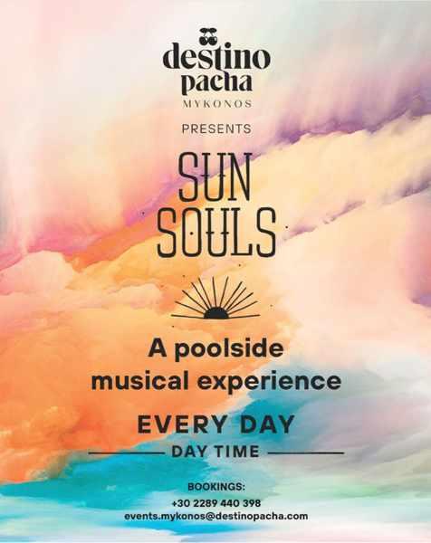 Destino Pacha Mykonos daytime pool music events