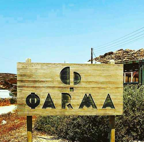 the entrance sign for Farma House on Mykonos