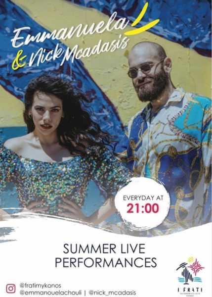 I Frati restaurant Mykonos presents live entertainment during summer 2021