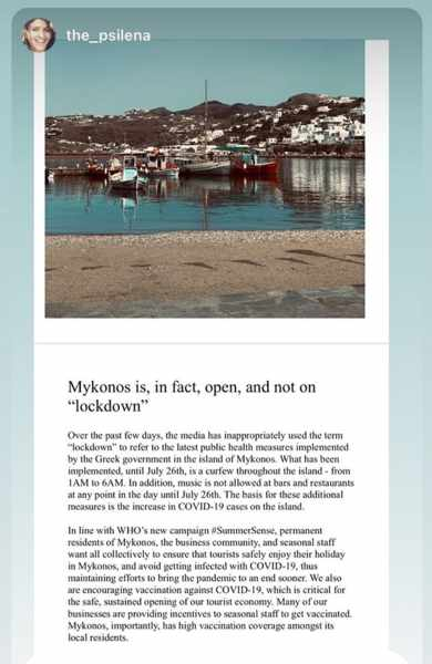 Instagram post clarifying the July 2021 situation on Mykonos