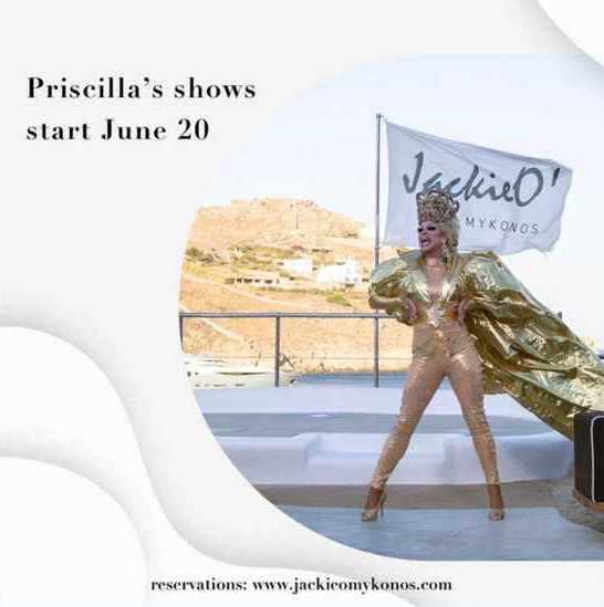 Priscilla drag shows at JackieO Beach Club on Mykonos