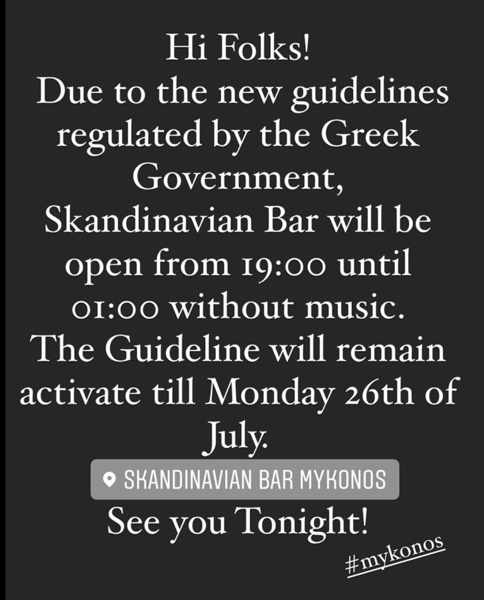 July 17 2021 announcement by Skandinavian Bar Mykonos concerning government Covid restrictions