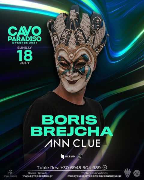 Boris Brejcha and Ann Clue at Cavo Paradiso Mykonos
