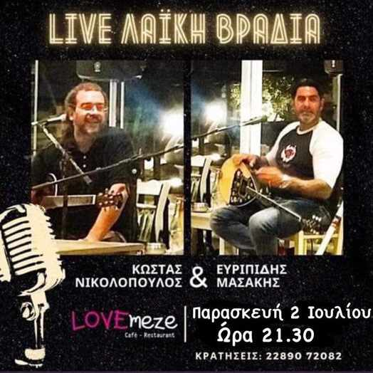 Live Greek music at Lovemeze restaurant Mykonos