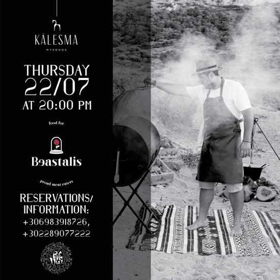 Pere Ubu Mykonos barbecue event