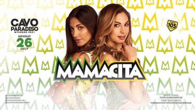 Cavo Paradiso Mykonos presents Mamacita on July 26