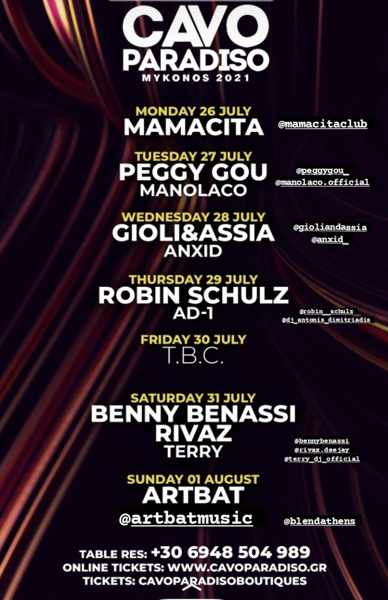 July 26 to August 1 2021 DJ lineup at Cavo Paradiso club on Mykonos