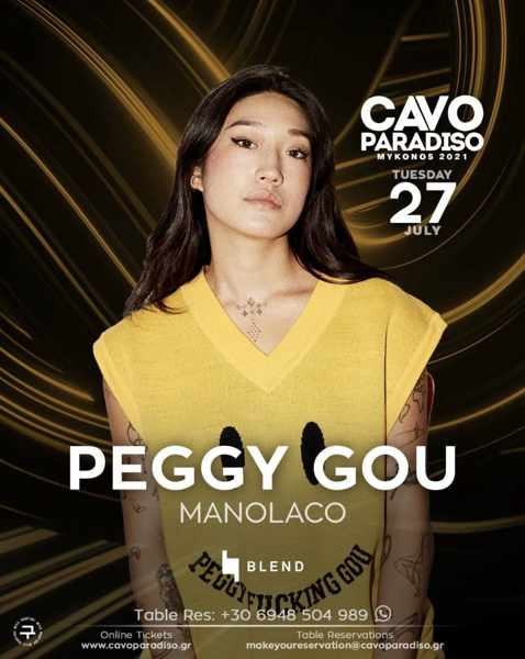 DJ Peggy Gou at Cavo Paradiso club on Mykonos